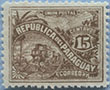 886.13-V II (**) No inscription, reprint