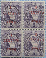 "895.02-II (** 120,0 $) ""Centavo"" 15,5 mm. At one stamp ""1"" without top line"