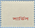 996.52 V-V Inscription on the back side of the stamp